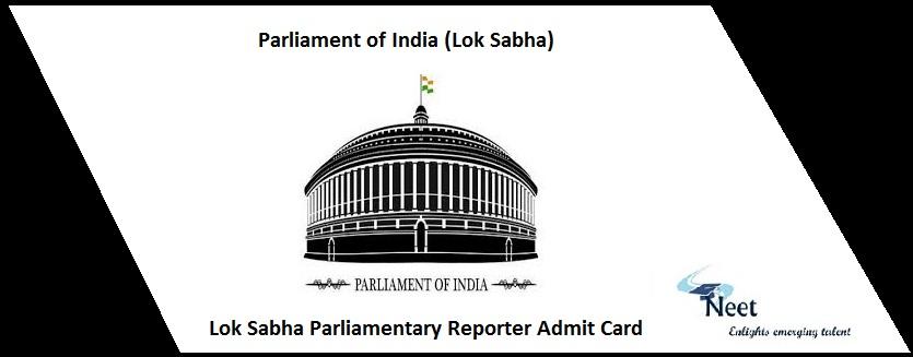 Lok Sabha Parliamentary Reporter Admit Card