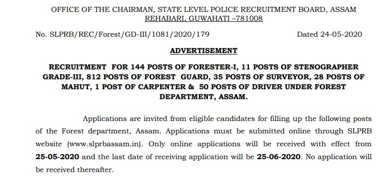 SLPRB Assam Forest Guard Recruitment