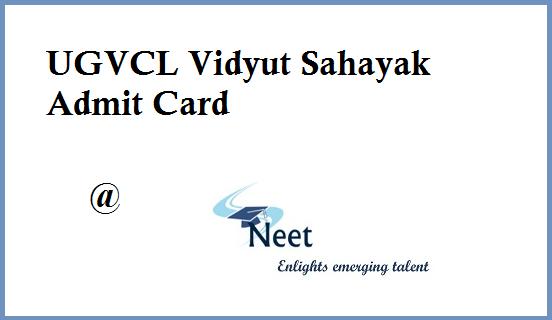 UGVCL-Vidyut-sahayak-Admit-card-2020