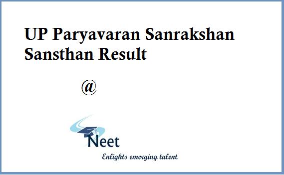 UP-Paryavaran-Sanrakshan-Sansthan-Result-2020