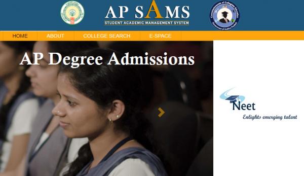 apsams-ap-degree-admissions-2020-21
