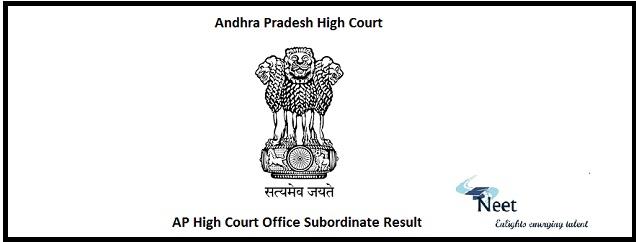 AP High Court Office Subordinate Result