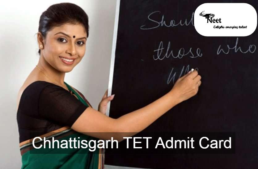 CG TET Admit Card 2021