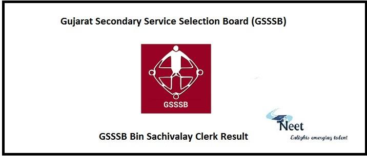 GSSSB Bin Sachivalay Clerk Result