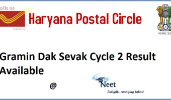 haryana-gds-result-2020
