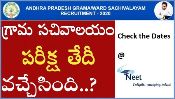 AP-Grama-Sachivalaym-Exam-dates-2020-september
