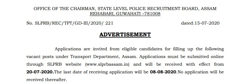 SLPRB Assam Junior Assistant Jobs