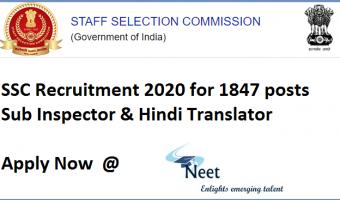 SSC-Recruitment-2020-Apply