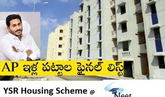 ysr-housing-scheme-apply-online-final-list