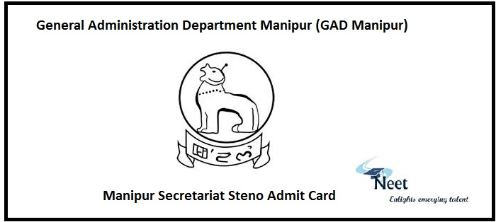 Manipur Secretariat Steno Admit Card