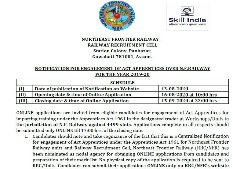 NFR Recruitment 2020