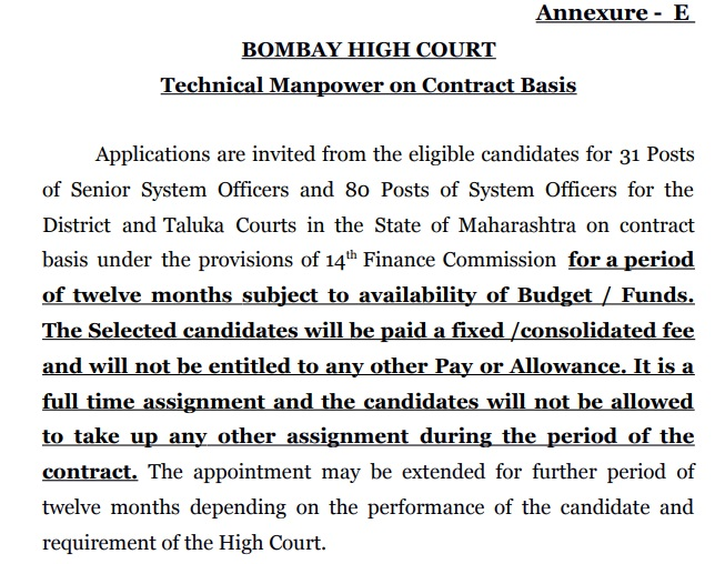 Bombay High Court System Officer Jobs 2020