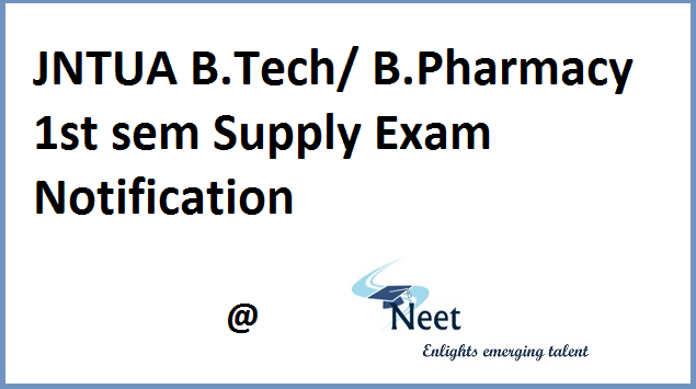 JNTUA-B.Tech-B.Pharmacy-Supply-Exam-Notifications-Oct-2020