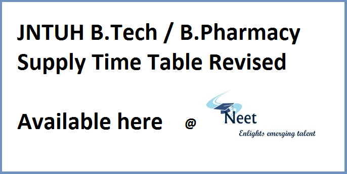JNTUH-Supply-Time-Table-2020