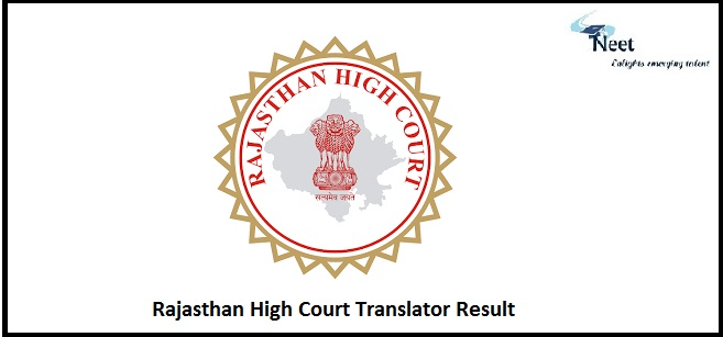 Rajasthan High Court Translator Result