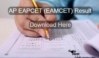 AP-EAPCET-EAMCET-RESULT-2021
