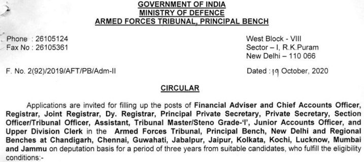 Armed Forces Tribunal Recruitment