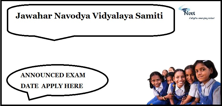 Navodaya Class 6 Notification 2021