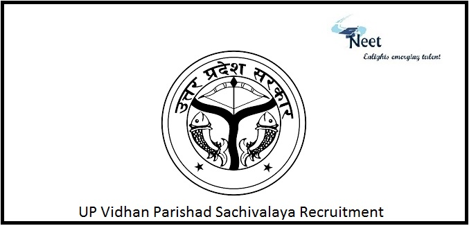 UP Vidhan Parishad Sachivalaya Recruitment 2020