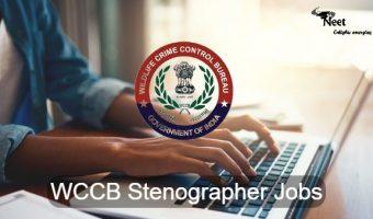 WCCB Stenographer Jobs 2020-21
