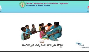 WCD AP Recruitment 2020