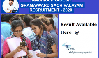 ap-grama-sachivalayam-result-download-2020