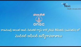 ONGC Rajahmundry Recruitment