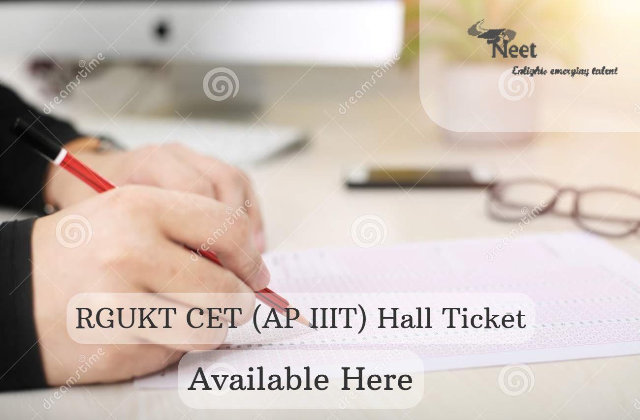 RGUKT CET Hall Ticket 2020
