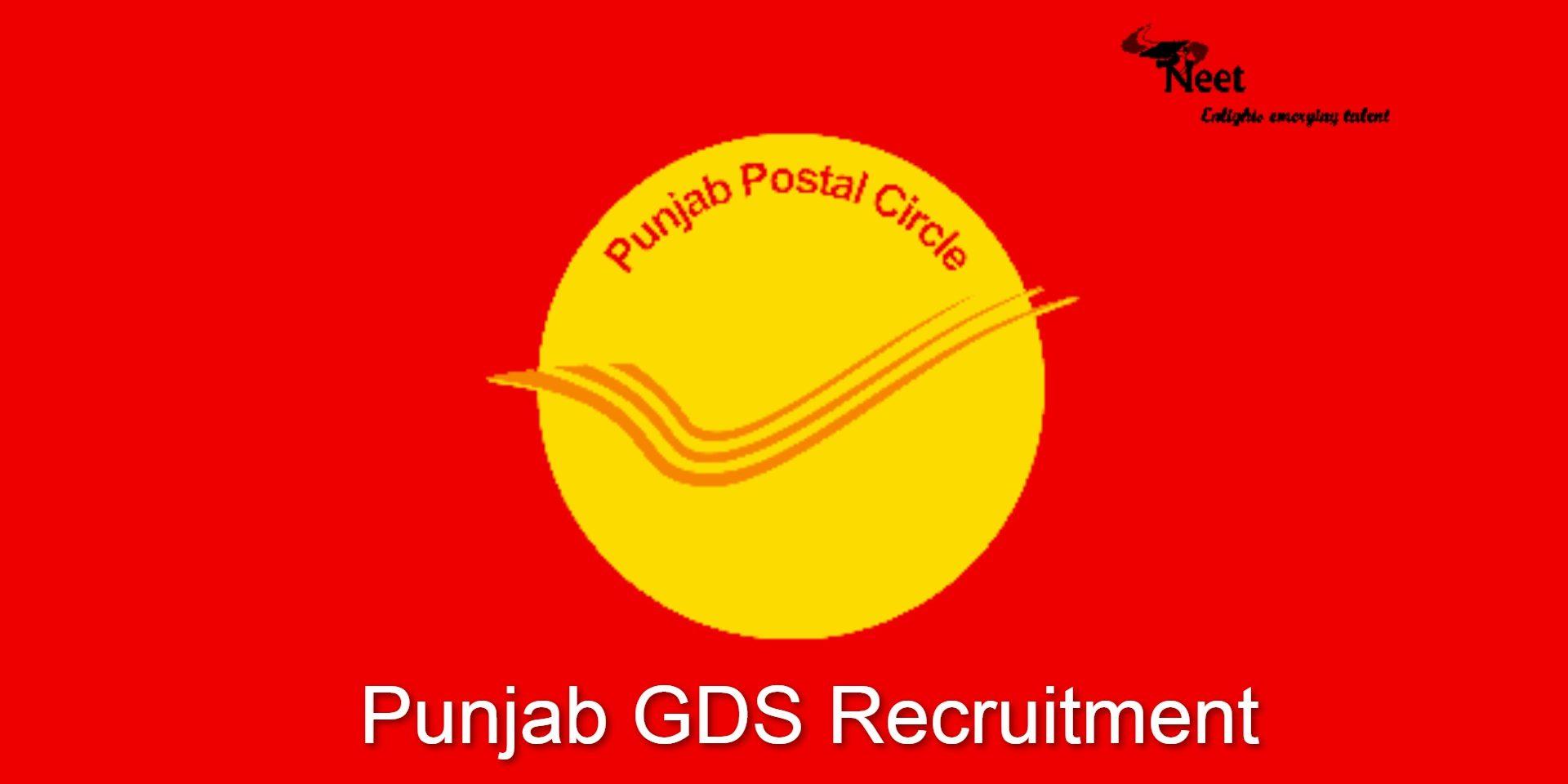Punjab postal recruitment2020