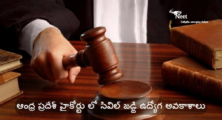 AP Civil Judge Recruitment