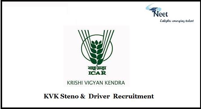 KVK Recruitment 2020-2021