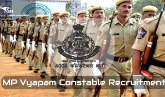 MP Vyapam Constable Recruitment