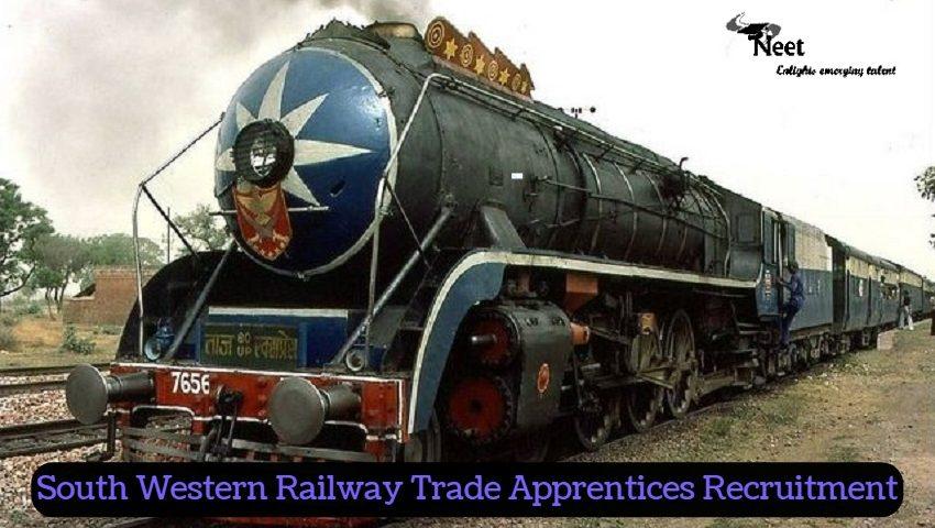 South Western Railway Recruitment 2020