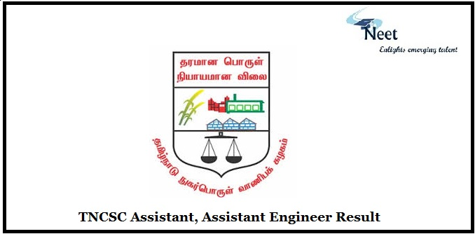 TNCSC Assistant, Assistant Engineer Result