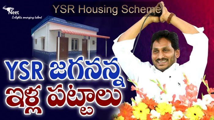 YSR-Housing-Scheme-2020-21