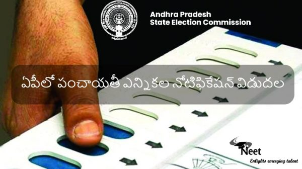 AP-Panchayath-Elections-Notification-2021