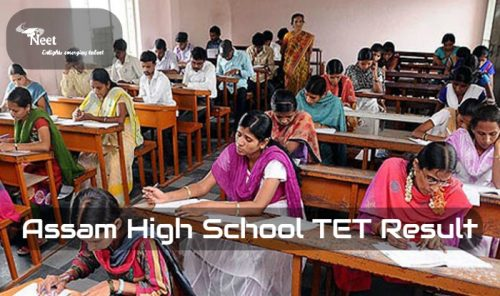 Assam High School TET Result 2021