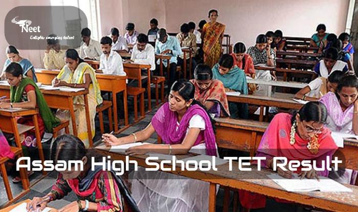 Assam High School TET Result 2021