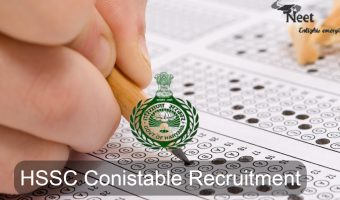 HSSC Recruitment 2021