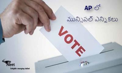 AP-Municipal-Elections-Schedule-2021