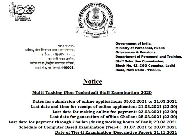 SSC MTS Notification 2021