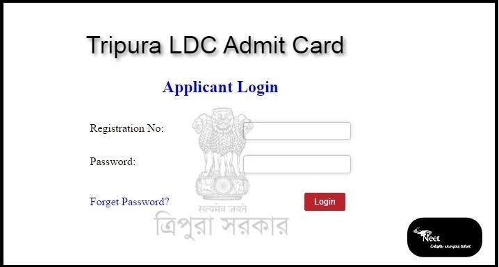 Tripura LDC Admit Card 2021