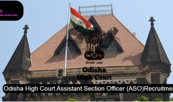 odisha-high-court-recruitment-2021