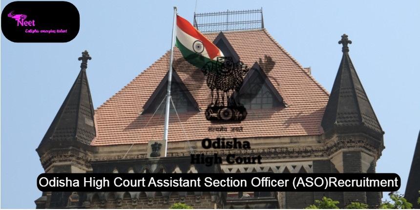 odisha-high-court-recruitment-2021