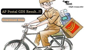 AP-Postal-GDS-Result-2021