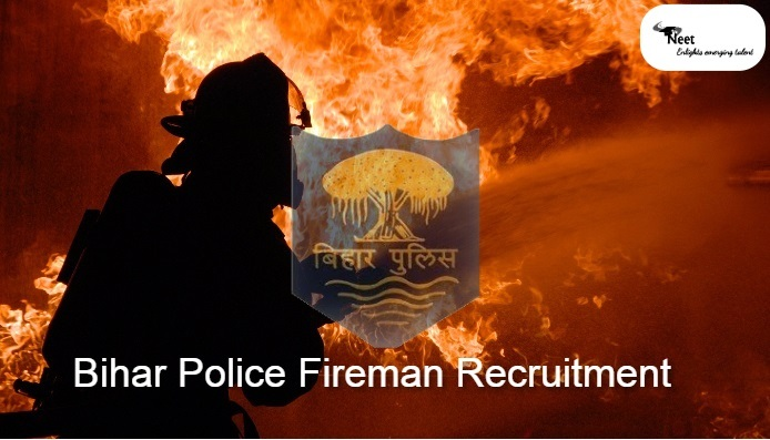 Bihar Police Recruitment 2021