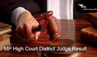 MP High Court District Judge Result 2021