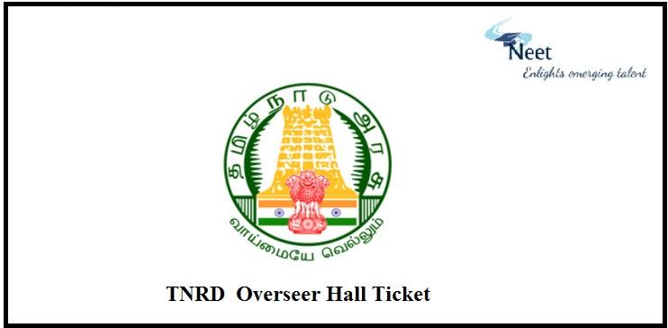 TNRD Overseer Hall Ticket 2021