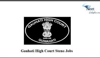Gauhati High Court Steno Jobs 2021