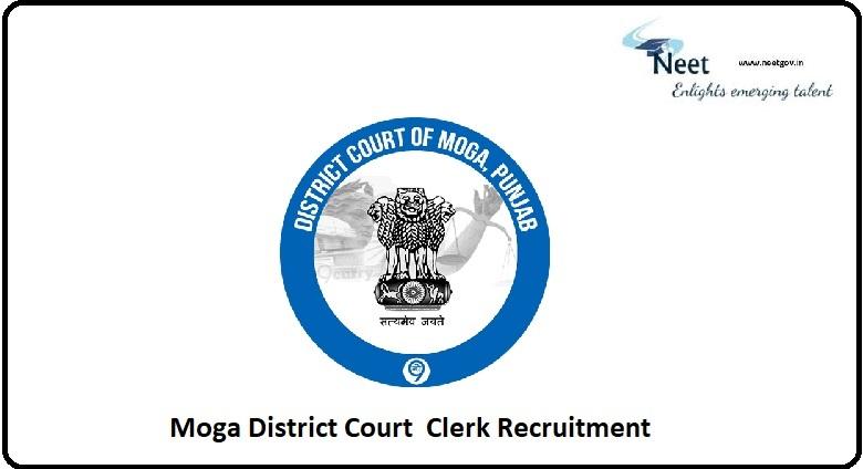 Moga District Court Recruitment 2021